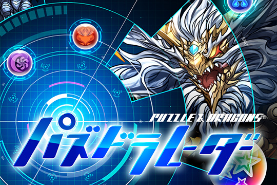 Game|GungHo Online Entertainment, Inc
